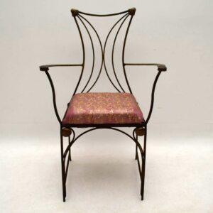 1960's Vintage Iron & Brass Decorative Armchair