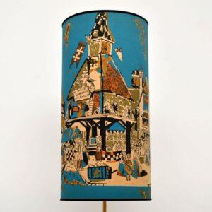 1960's Vintage Teak Lamp