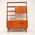 retro_vintage_teak_bookcase_room_divider_g_plan_2