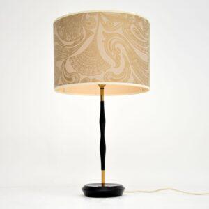 retro vintage table lamp