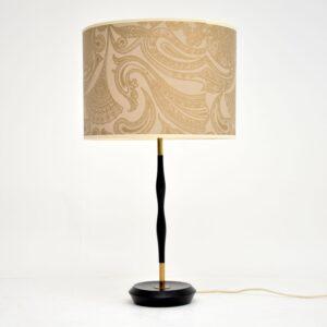 1960's Vintage Ebonised Wood & Brass Table Lamp